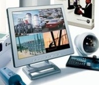 CCTV Solution, Service and CCTV Camera Products in Bangladesh