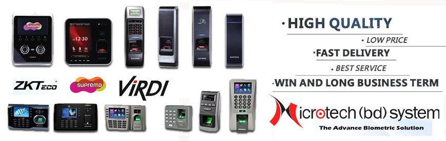 Best Time Attendence system and Access Control Solution in Bangladesh